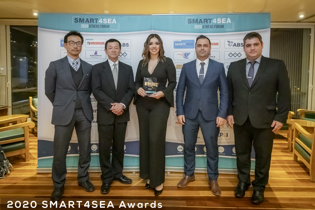 Laros Energy EfficiencyAward2020